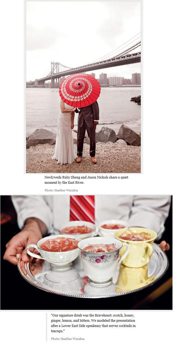 nyweddings-summer-2012-full-2